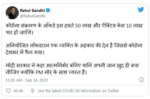 印度确诊即将突破500万例 甘地喊话民众