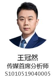 传媒|腾讯大文娱全梳理:大市值、大整合、大机遇