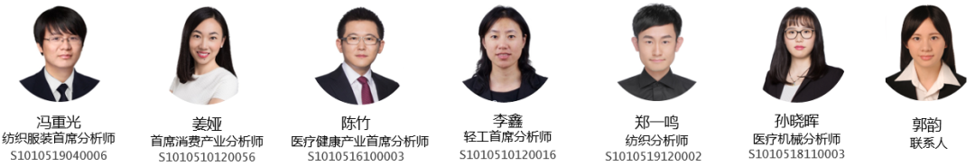 稳健医疗(300888):敷料龙头,棉品专家