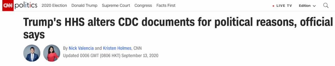 实锤!为避免和特朗普唱反调,美官员修改疫情报告