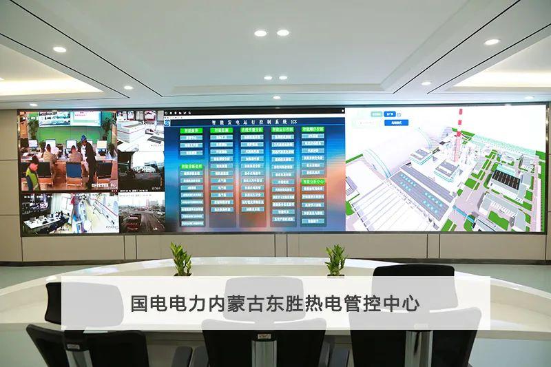 国内首套智能控制系统面世!一文揭秘火电智能发电!