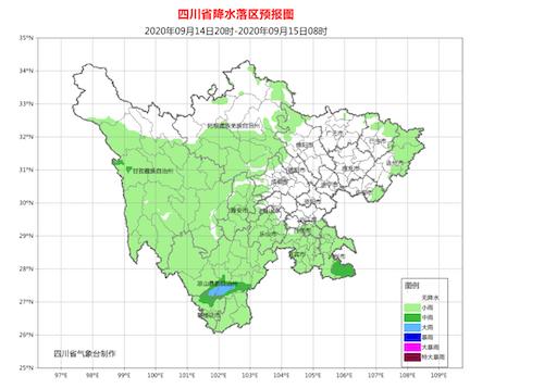 四川延续三次公布地质灾祸气候危害黄色预警(图2)