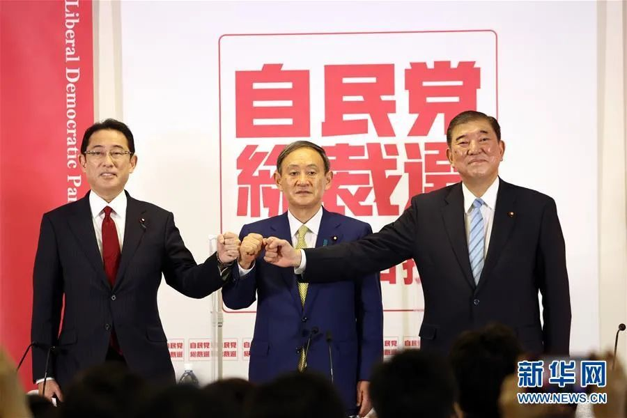 ·9月8日,在日本东京自民党总部,日本自民党总裁候选人菅义伟(中)、岸田文雄(左)和石破茂在出席联合记者会前合影。图源:新华网