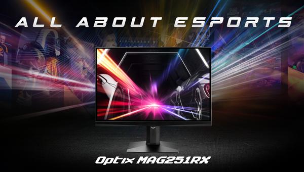 RTX 30显卡搭档 微星发布5款电竞显示器:1ms+240Hz