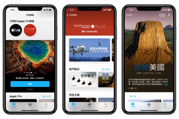苹果注册多个域名指向Apple One 是否推出今晚见分晓