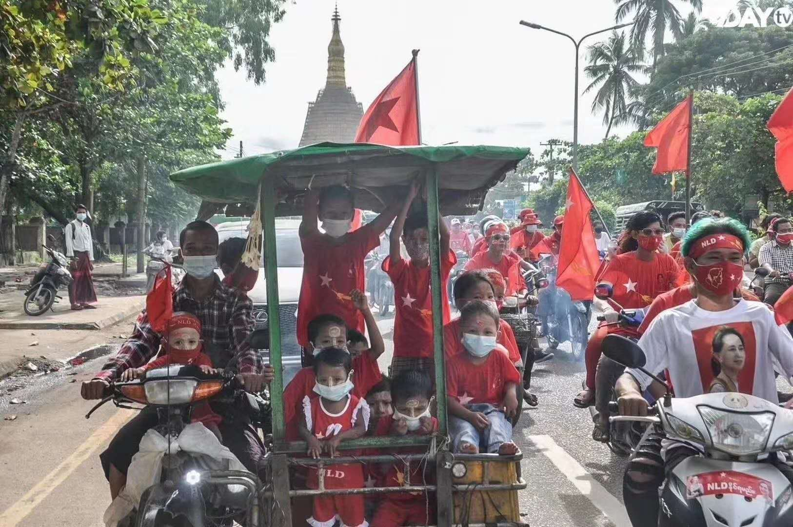 缅甸24家政党联合发表声明 要求推迟大选