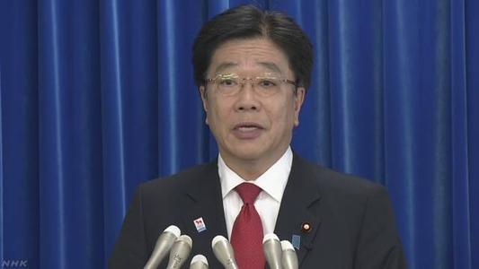 加藤胜信(NHK)
