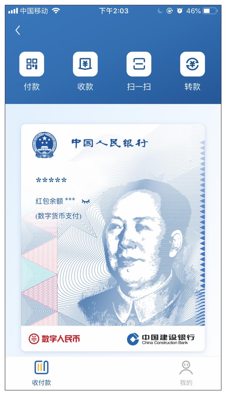 北京比特大陆法人重回吴忌寒手中 后续走向解读