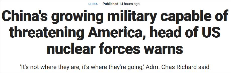 美军核力量负责人对中国的这句感叹 有点…图片