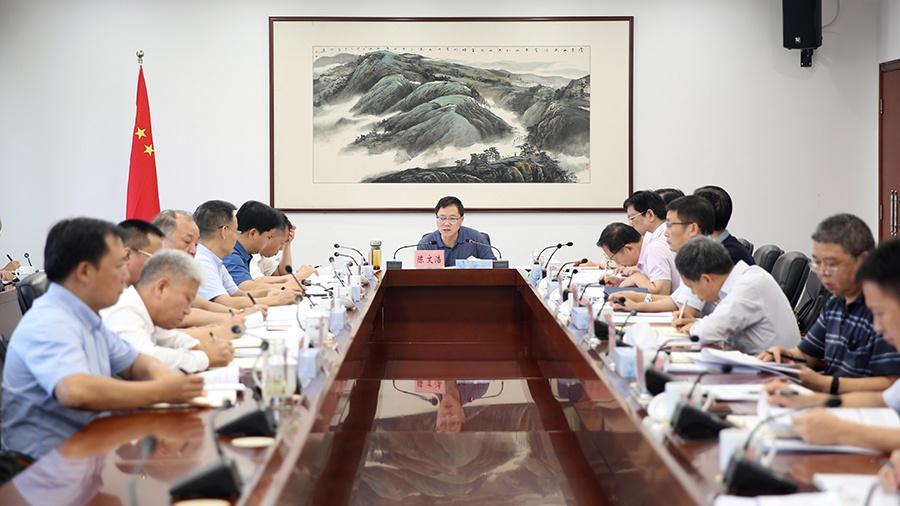 陈文浩:确保高质量完成生态环境损害赔偿制度改革任务图片