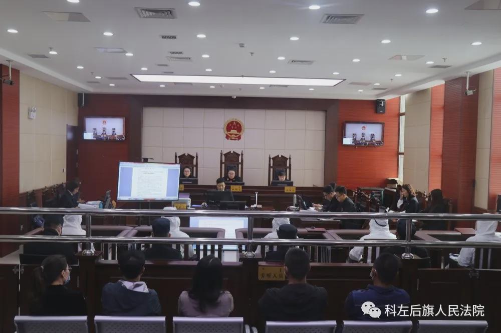 【扫黑除恶】内蒙古科左后旗人民法院公开审理一起交通运输领域涉恶案件图片
