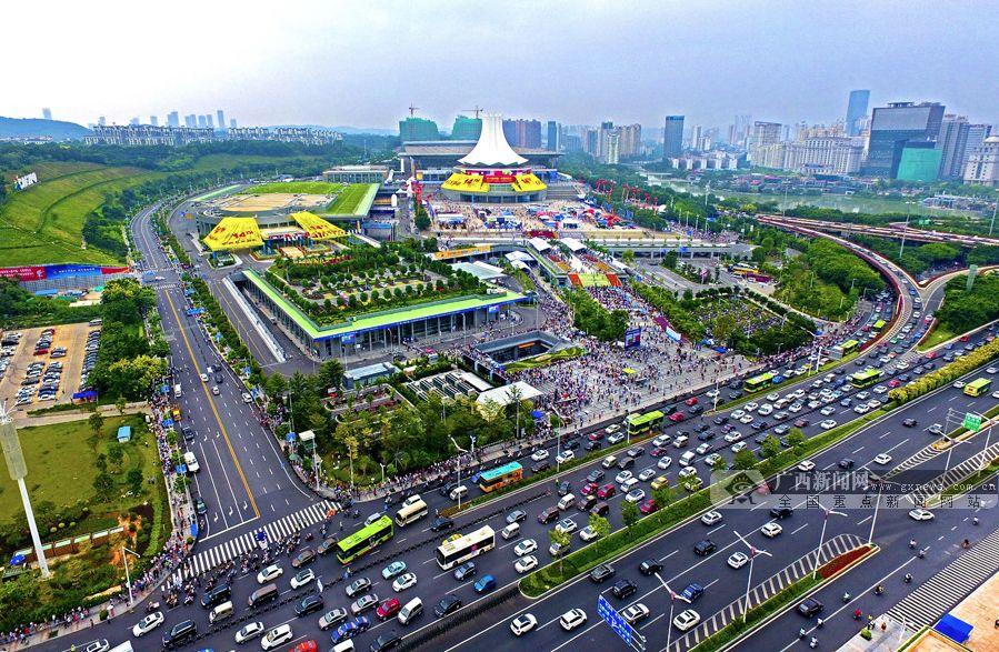 官宣!第17届中国-东盟博览会定于11月27-30日举办图片
