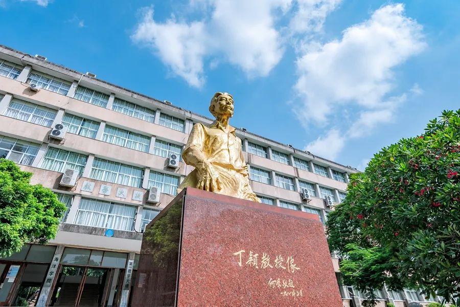 最新发布!华南农业大学2021年攻读硕士学位研究生招生简章图片