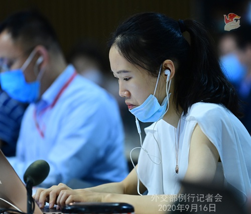 2020年9月16日内政部讲话人汪文斌掌管例行记者会(图6)