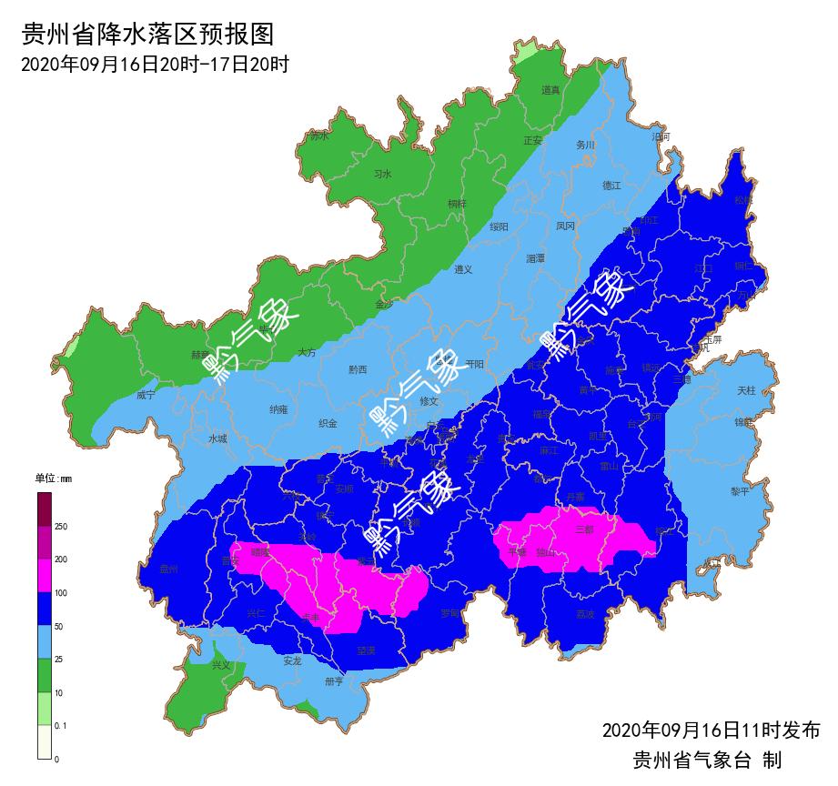 """受台风""""红霞""""影响 贵州多地将出现100毫米以上大暴雨图片"""