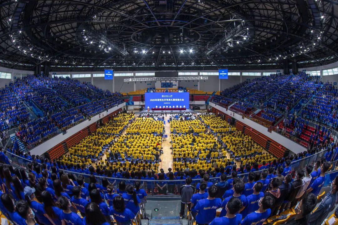 武汉理工大学举行2020年研究生开学典礼暨奖励大会图片