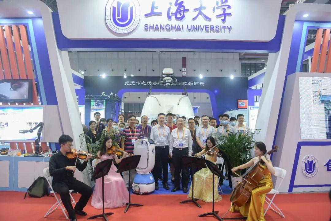 创新科技赋能产业新发展:上海大学最新科技成果亮相第22届工博会!图片