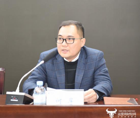 独家:广西电信办公室主任何岸升任国际部副总 苦干多年终于提拔