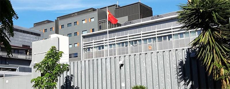 中国驻悉尼总领事馆官方图