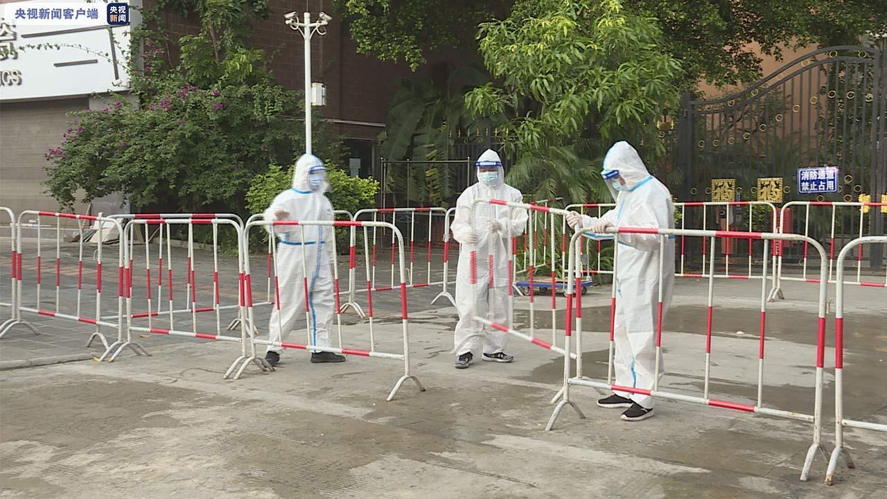 四川云南多地医疗队支援瑞丽 日检测能力提高至25万份图片