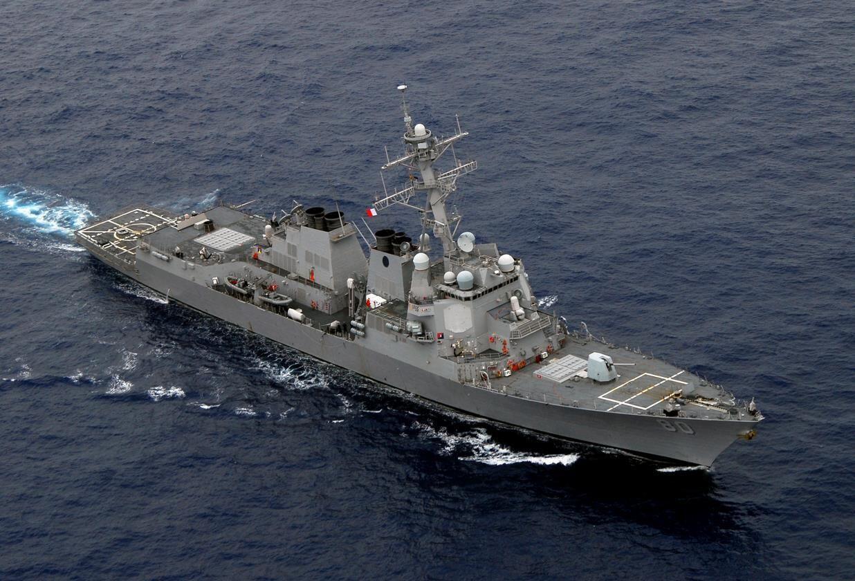 """美国海军""""罗斯福""""号驱逐舰"""