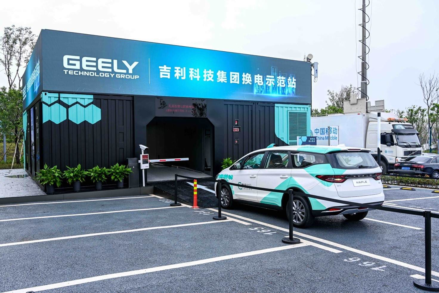 吉利入局换电模式 2020年计划在重庆建35座换电站