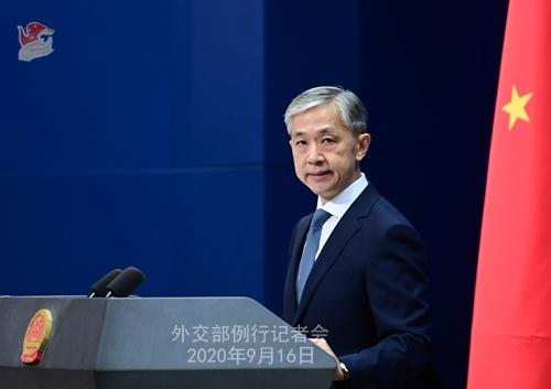 2020年9月16日外交部发言人汪文斌主持例行记者会图片