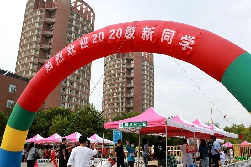 中国农大烟台研究院喜迎2020级研究生和首批第二学士学位新生图片