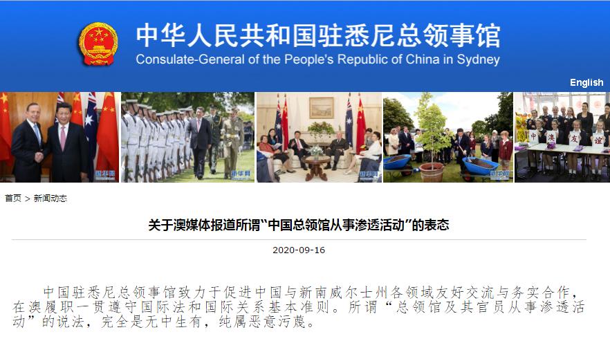 澳警方被曝阻拦检查中国领事官员通讯 内政部回应(图3)