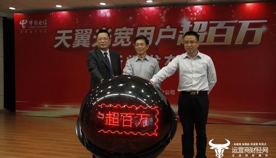 独家:原贵阳电信总经理李康升任国际部副总经理 擅长市场经营