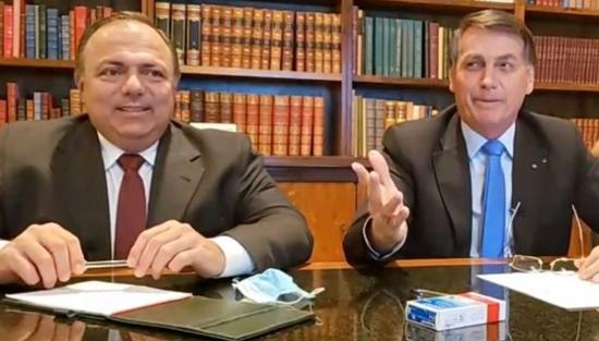 △左为卫生部临时部长爱德华多·帕祖洛 图片来源:巴西媒体UOL
