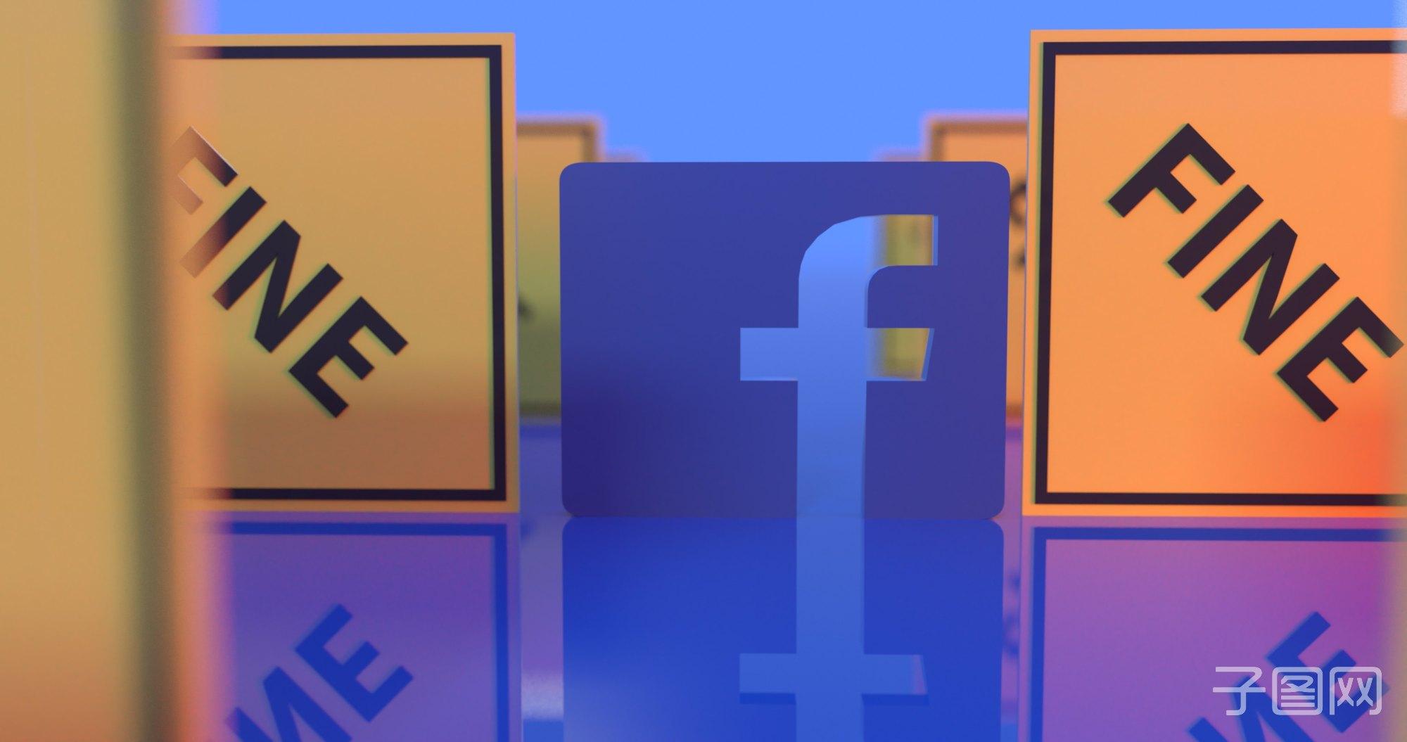 调查进入尾声,Facebook最快年底前或将面临反垄断诉讼