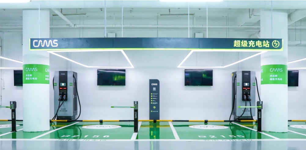开迈斯首批5座超级充电站北京上线
