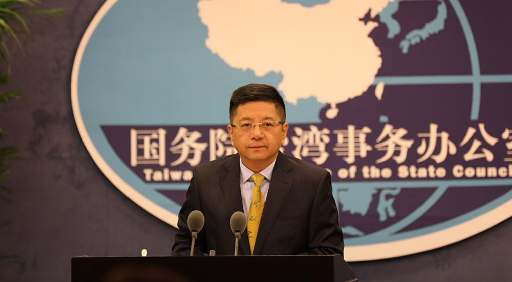 国台办回应捷克参议长访台:违背一中原则,干涉中国内政图片