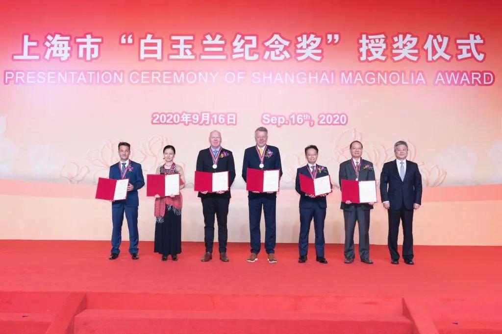"""祝贺!同济这位外籍教授荣获2020年上海市""""白玉兰纪念奖""""图片"""