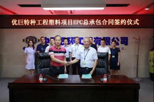国内首套高端特种工程塑料聚醚酰亚胺项目进入实施阶段 中国化学工程总承包图片