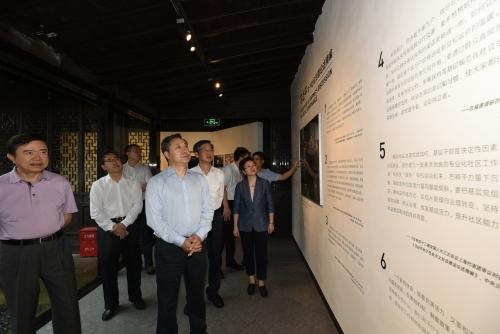 王爱文副部长调研杭州市民政工作图片