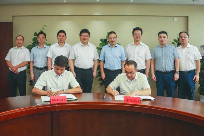 浙江省林业局与中国人民财产保险股份有限公司浙江省分公司签订战略合作协议图片