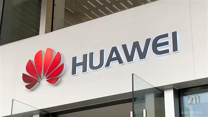 华为与中移动(00941.HK)、倍福、华恒合作 利用5G网络发展仓储配送