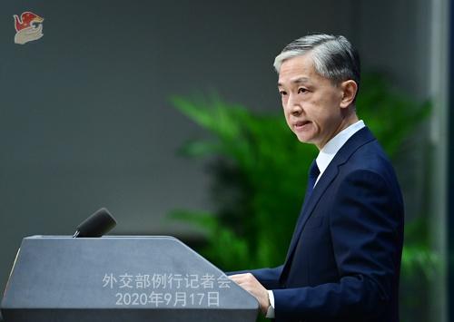 2020年9月17日外交部发言人汪文斌主持例行记者会图片