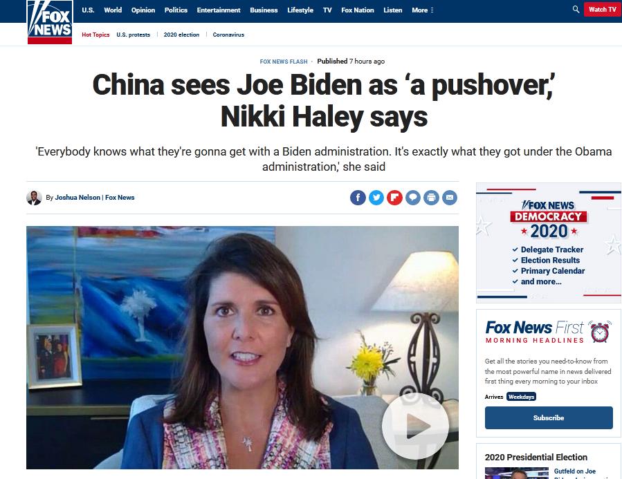 """福克斯报道:黑莉称中国把乔·拜登看作一个""""好对付的人"""""""