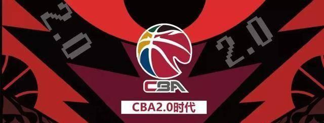 【CBA新规解读】ABCDE五类合同各是什么意思?