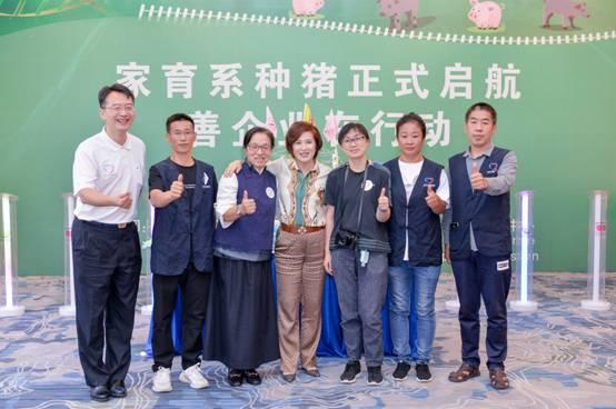 毛区健丽:打造中国人自己的生猪育种品牌