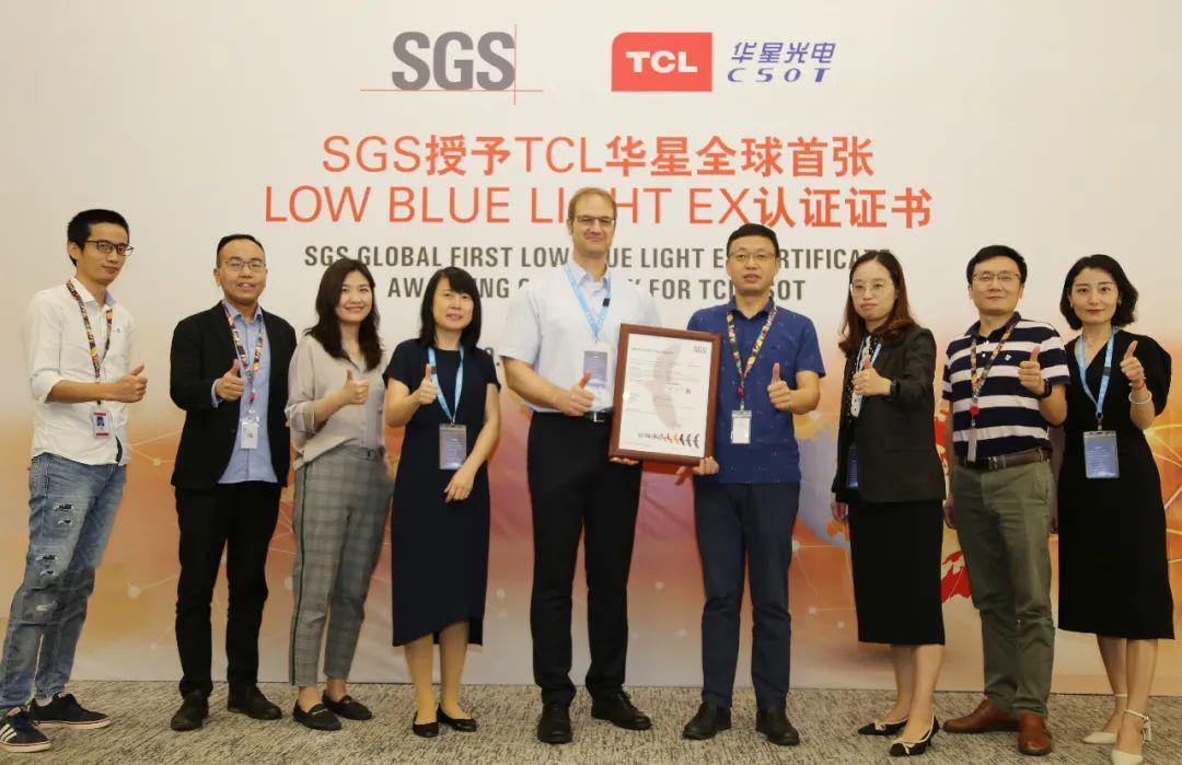 全球首张!TCL华星手机产品获 SGS Low Blue Light EX 认证
