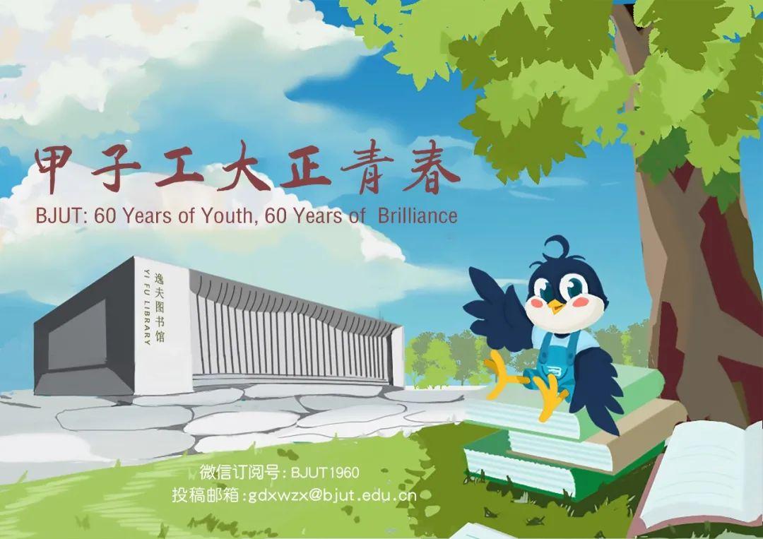 关于2020年中秋节、国庆节放假安排的通知图片