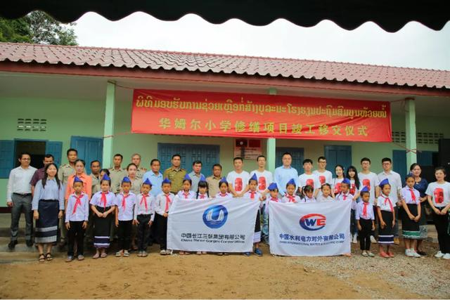新学期,新面貌,老挝华姆尔小学迎来新校园!