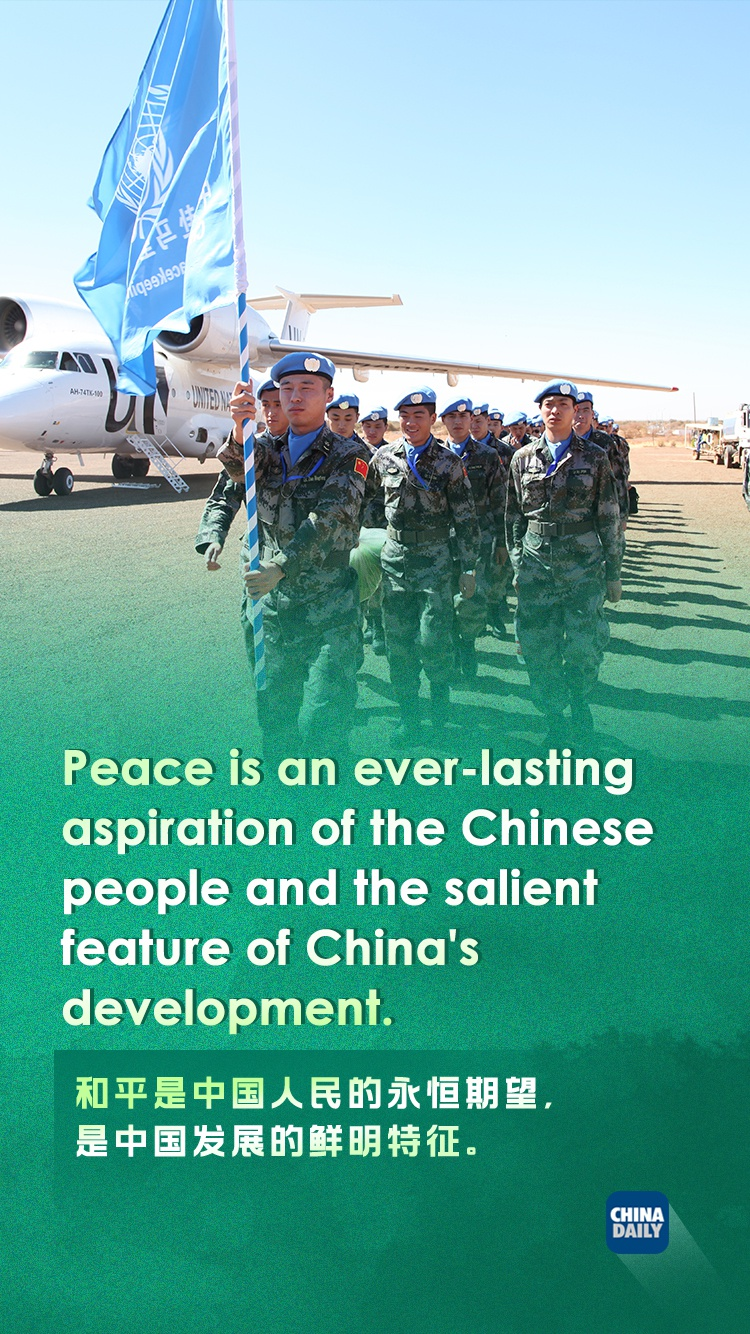 双语图表|峥嵘岁月30年 中国军队为世界和平出征