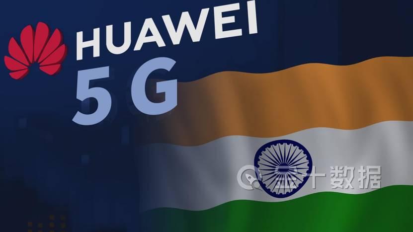 印度巨头称只使用本国4G设备!难题来了:超50%电信设备来自中企