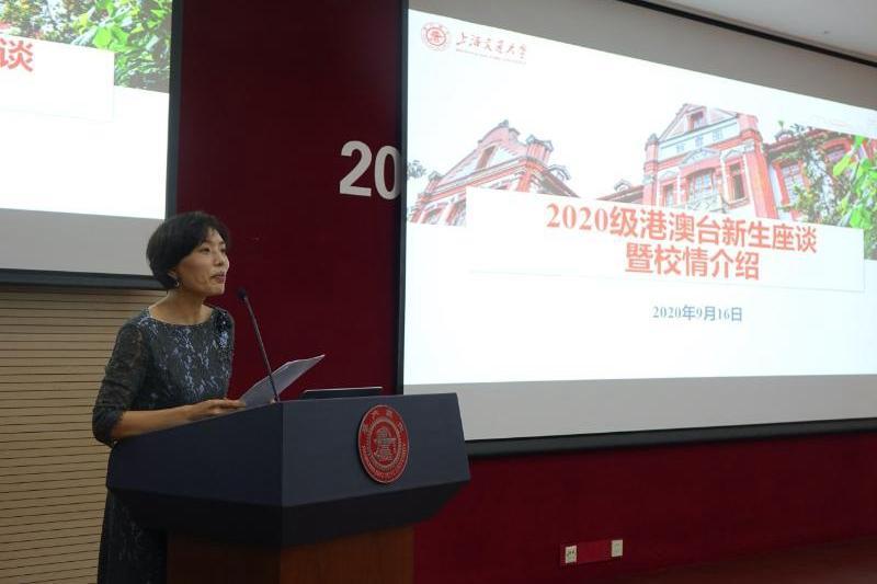 上海交通大学迎来百余名2020级港澳台新生