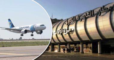 埃及民航局:放宽中国等地入境旅客核酸检测时效要求图片